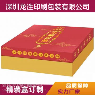 深圳精品包装盒设计定制,天地盖礼品盒设计,书型精装盒设计定制