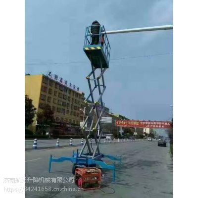 航天牌四轮移动式升降机 岳阳有卖的么 6米移动式升降台价格