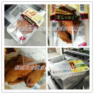 气调包装机原理扒鸡熟食食品充氮盒式包装机