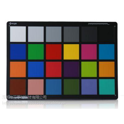24色测试卡评估影像视频色彩还原性