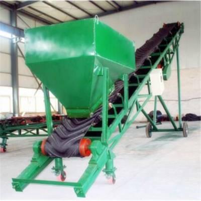 辽宁铁岭市皮带输送机 可移动式玉米输送机 石料厂用皮带输送机