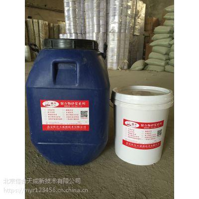 重庆 液体地面硬化剂 起砂处理剂厂家 低价