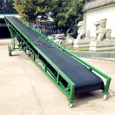 粮食装车用10米长传送带 货物装卸皮带运输机  衡水带式输送机