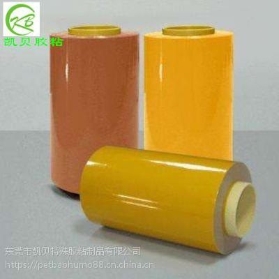 直销 PI覆盖膜 FPC高温保护膜 热压粘合保护膜 柔性线路板高温膜