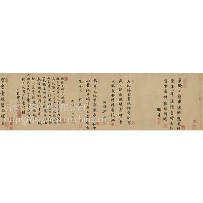 一萌采用艺术微喷技术复制馆藏赵孟頫《人骑图》字画作品