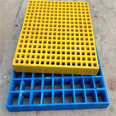 耐腐蚀沟盖板 化工厂格栅 玻璃钢网格栅