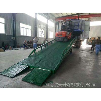 保定移动式登车桥厂家 8吨10吨12吨可移动式装卸平台 叉车搭桥