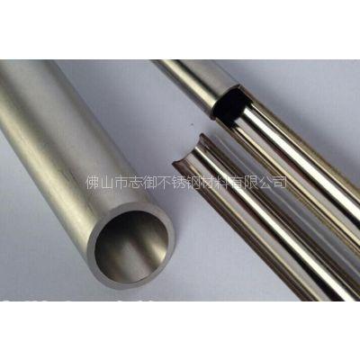 鹤山316食品级不锈钢水管 Φ159*2
