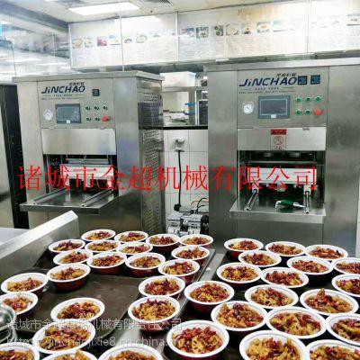 碗粥封口机快餐封盒式包装机熟食气调包装机