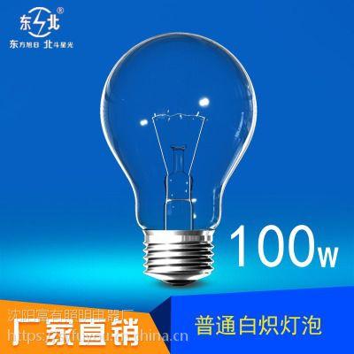 工程用厂家批发220V100W白炽灯泡E27螺口普通照明泡