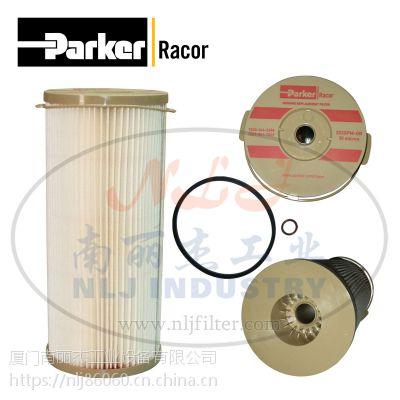 Parker(派克)Racor 1000FH系列用滤芯2020PM-OR