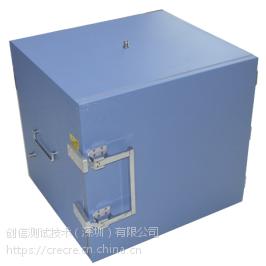 BLUE-04屏蔽箱-气动屏蔽箱-深圳屏蔽箱厂家直销