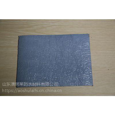 厂家直销国标自粘改性沥青防水卷材无胎基 聚酯胎防水卷材