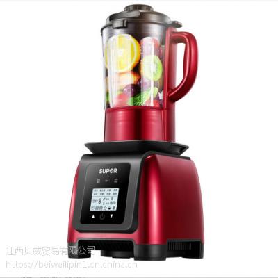 重庆 渝中区 大渡口区江苏泊尔总代理商苏泊尔JP10DA-1300料理机