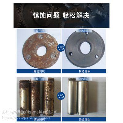 供应防锈液/VCI气相防锈液/气相防锈剂/气相缓蚀剂