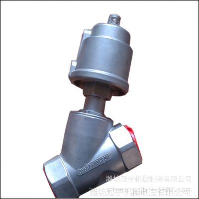 直供不锈钢双作用DN40-80气缸螺纹式耐高温蒸汽气动角座阀