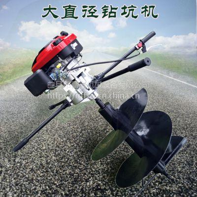 加长支架式挖坑机 操作轻便打坑机 多型号刨坑机直销