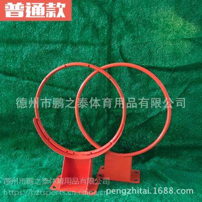 厂家直销/比赛专用篮圈弹性篮框室内外壁挂式标准篮球筐成人投篮