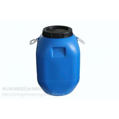 全新化工包装桶 50L塑料桶 胶桶 有耳方桶 HDPE 广东可送货(佛山)