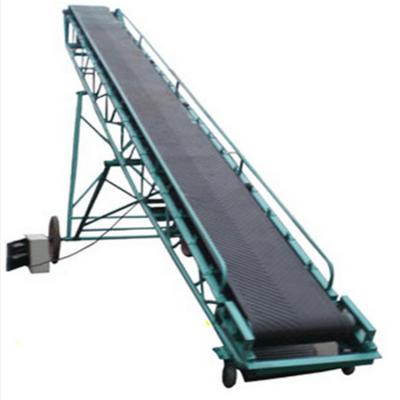 格挡式带式输送机型号 兴亚袋装混凝土带式输送机