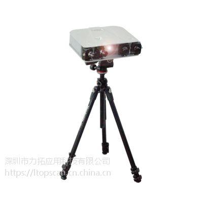 供应L1X-F10四目型三维扫描仪