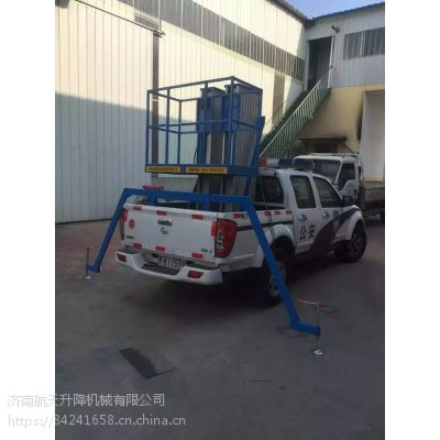 江苏车载式剪叉升降机 山东航天厂家专业定制 8米可移动剪叉式 高空作业设备