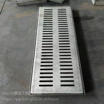 耀恒 地铁站不锈钢沟盖板 防滑排水排污盖板