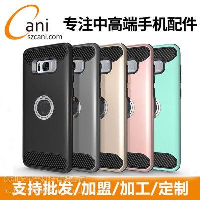 东莞高端iphone7plus保护套公司代工深圳沃尔金10年手机配件定制