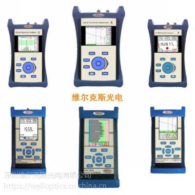 代理:CWDM光时域反射仪 OTDR手持式光时域反射仪 美国TTI