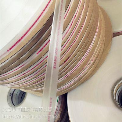 祥佳牌5厘PE封缄胶带 自粘袋封口胶 胶带厂招经销商