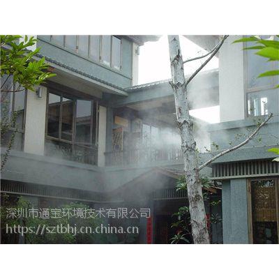 园林景观雾喷冷雾系统工程价格优惠