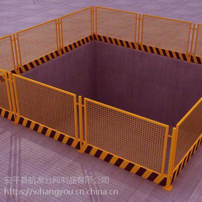 徐州基坑护栏_徐州基坑护栏报价_徐州基坑护栏厂家供应