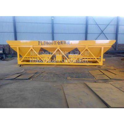 PLD800/1200/1600/2400混凝土配料机价优质美同辉厂家直供
