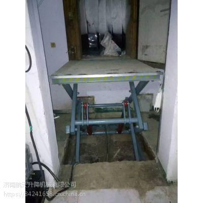 上海市超市仓库固定式液壓升降台厂家 定做地下室到一楼固定式升降貨梯
