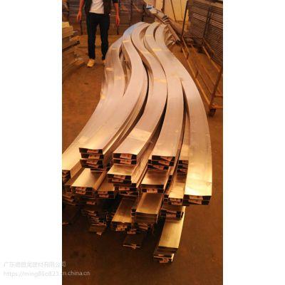 会议厅S型浪花式吊顶铝方通天花哪里订制