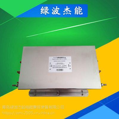 绿波杰能厂家直销7.5KW变频器输出端专用电磁干扰滤波器