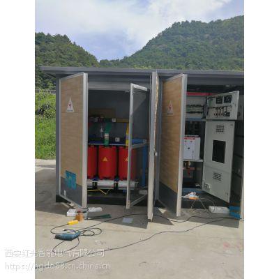 四川10KV高压环网柜HXGN15-12户外二进四出电缆分支箱