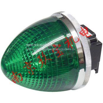BLR-24G-C指示灯日本MARUYASU中国销售