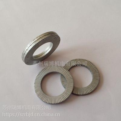 热销DIN25201 双叠自锁垫圈 NORD-LOCK锁紧垫圈 双面齿防松垫片