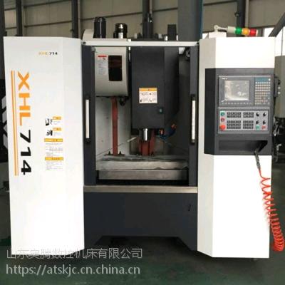 广州厂家直销CNC加工中心 XH714加工中心机床 台湾主轴 更适合模具加工
