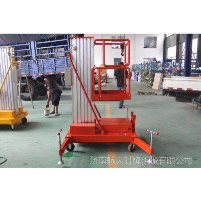 东川现货铝合金升降机 4-22米单双柱移动式升降台 简易电梯货梯