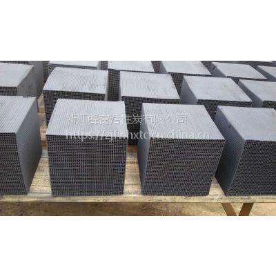 安徽蜂窝活性炭 100x100x100【优适牌】耐水蜂窝活性炭厂家