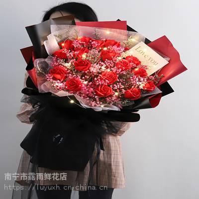 南宁市青秀区仙葫大道附近鲜花店订花电话15296564995婚礼花车花束配送