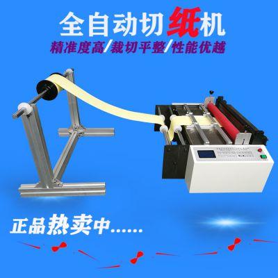 自动化设备厂家直销离型纸电脑全自动裁纸机,离型纸电脑全自动切纸机