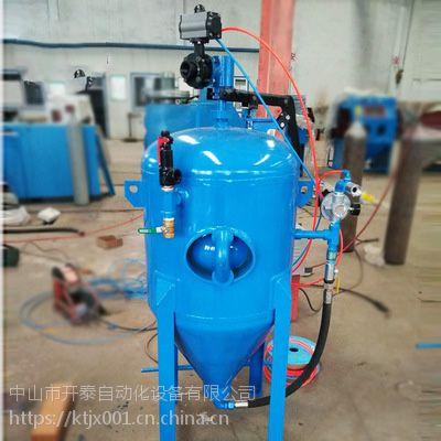 除锈水喷砂机 环保无尘 钢结构除锈翻新喷砂机 高压水喷砂机