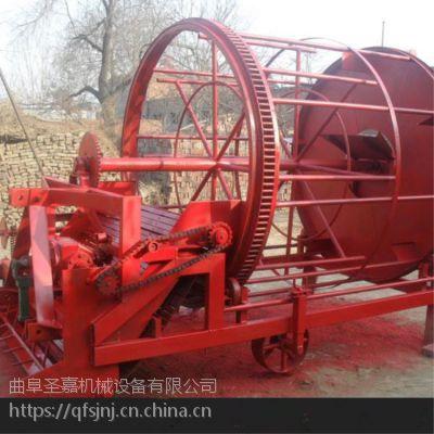 新疆滚筒式药材收获机 防风挖掘机厂家