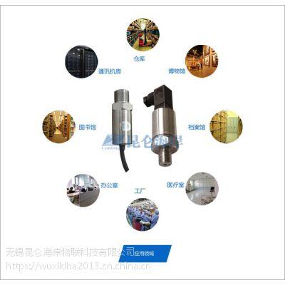 江苏昆仑海岸JYB-KO-MAG2 江苏压力变送器JYB-KO-MAG2生产厂家
