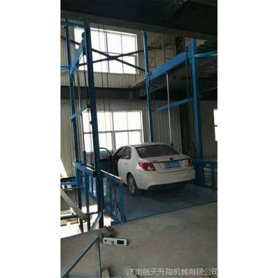 6up骗人厂家定做载车式汽车举升机 固定导轨式汽车升降平台 提供原厂配件
