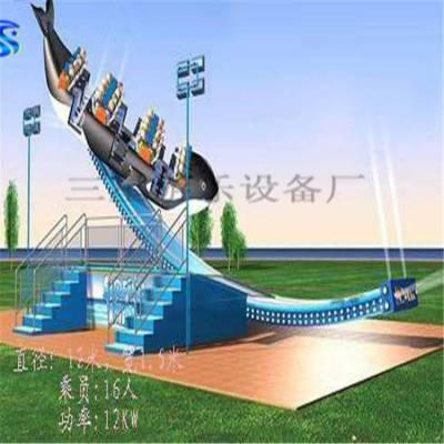 17年新款游乐场设备冲浪鲸三星定制产品