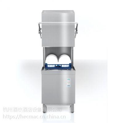 WINTERHALTER温特豪德揭盖式洗碗机商用进口洗碗机P50